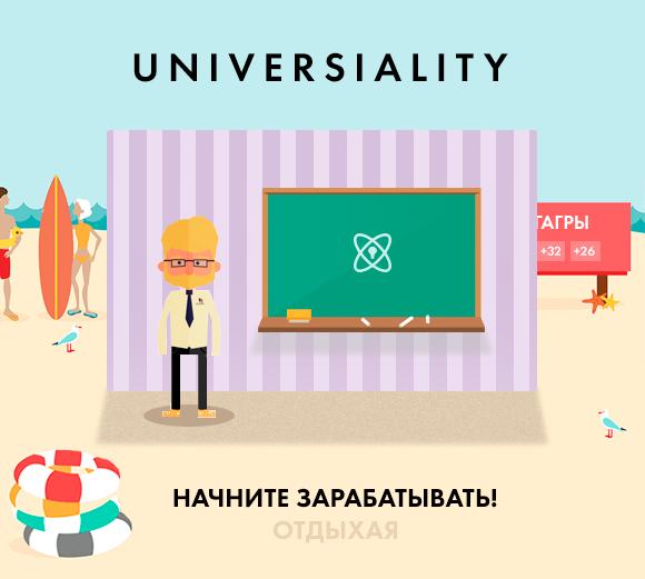 Как создать курс для онлайн-обучения